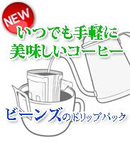 近日発売予定!