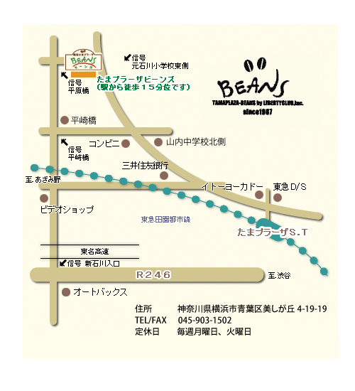 ビーンズ地図