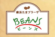 おいしいコーヒー豆通販とコーヒーギフト,プレゼント販売横浜たまプラーザビーンズ